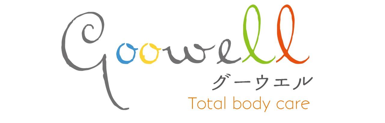goowell